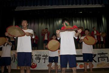 Oguni High School