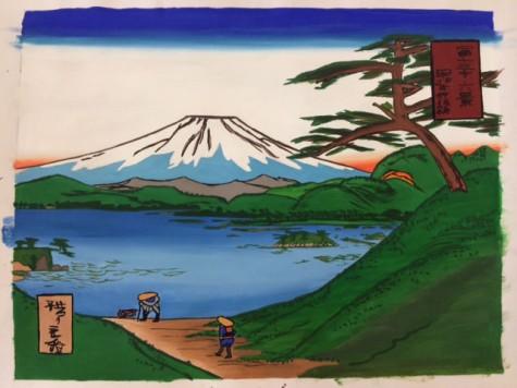 """Mountains"" by Nicole Kishimoto"